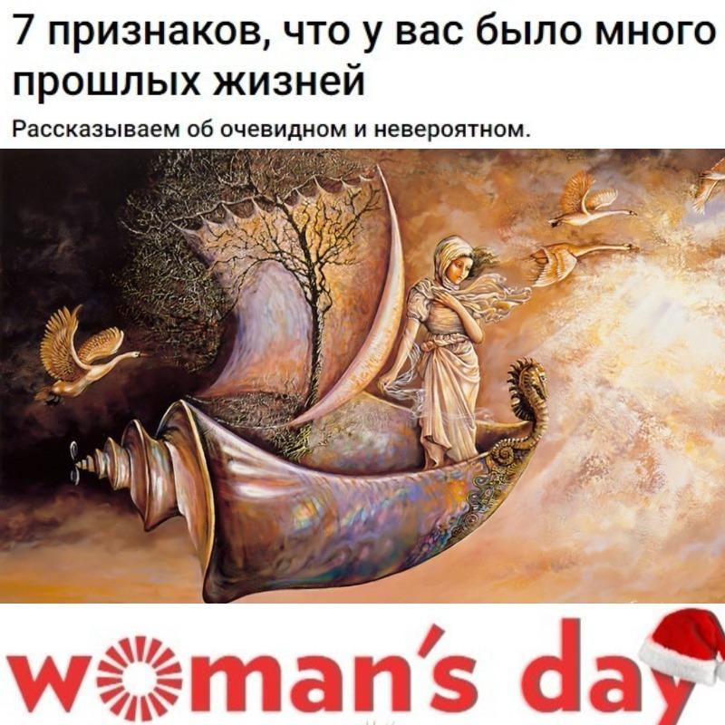 кармическая астрология [ПУБЛИКАЦИЯ ДЛЯ ИЗДАНИЯ WDAY.RU]