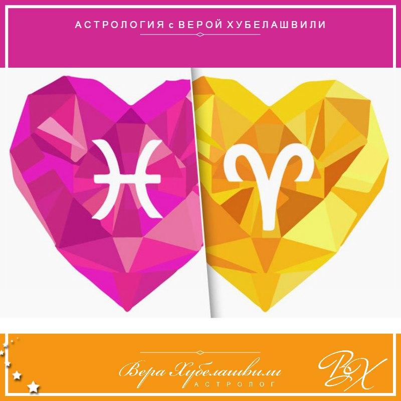 Любовный гороскоп на апрель 2017